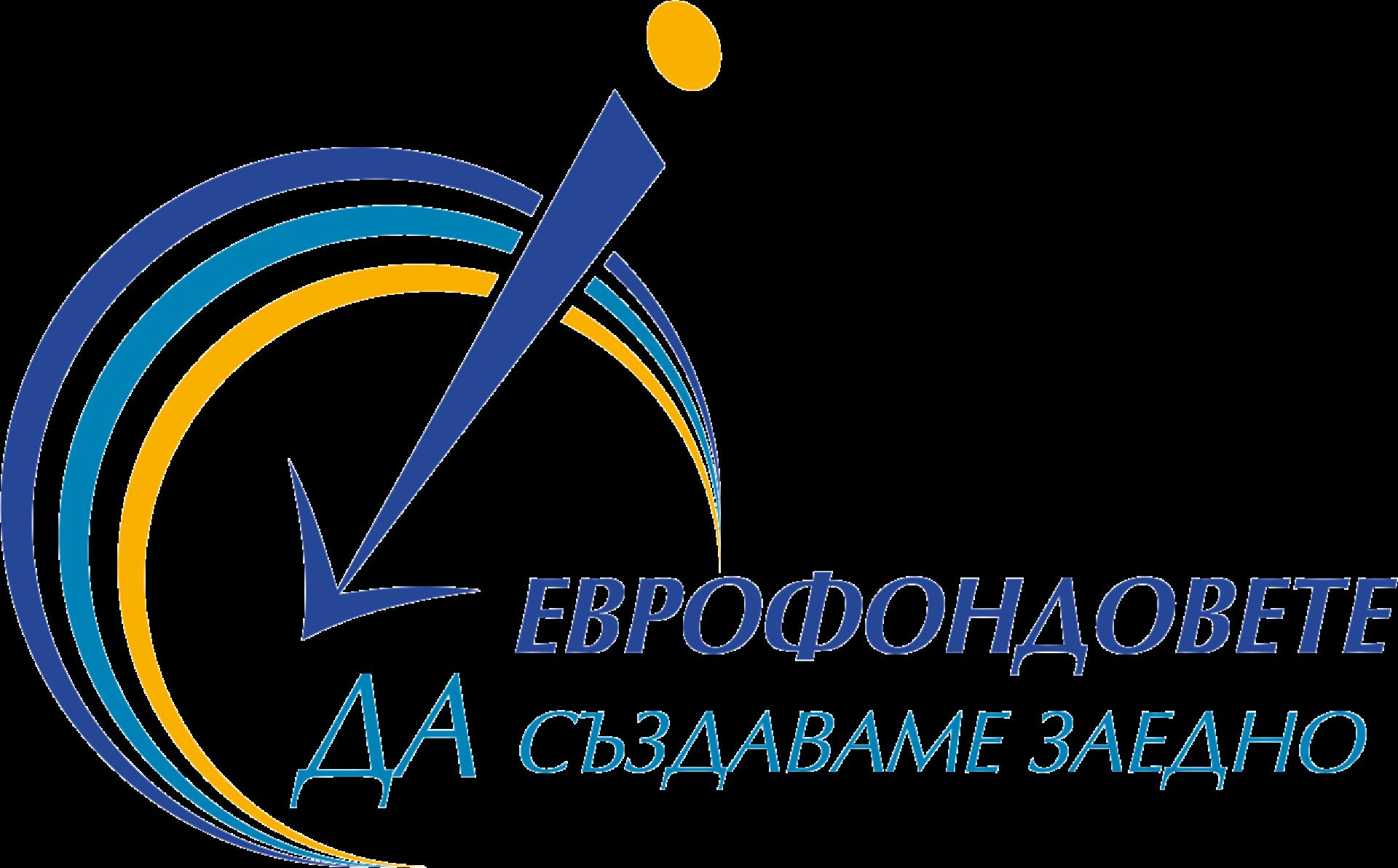 Областен Информационен Център – Габрово